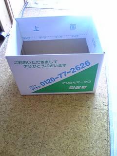 DVC00037.JPG